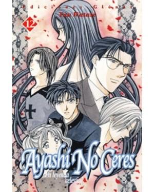 AYASHI NO CERES 12