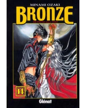 BRONZE, ZETSUAI SINCE 1989  #14