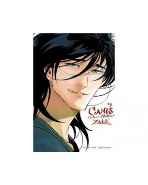 CANIS -DEAR HATTER- Vol. 02   (de 02)