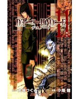 DEATH NOTE 11  (de 12)