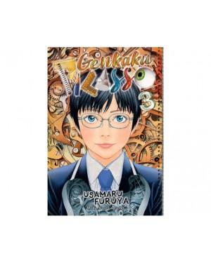 GENKAKU PICASSO 03  (de 03)