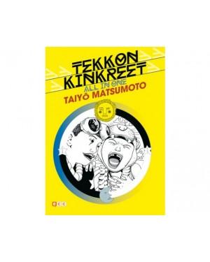 TEKKON KINKREET: ALL IN ONE (Nueva edición)