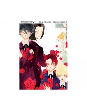 TIME OF ROSE-COLORED CHEEKS (Colección Asumiko Nakamura 07)