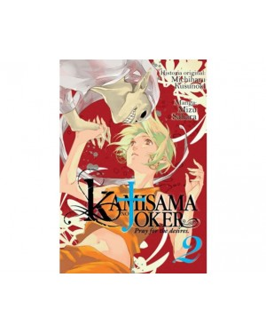 KAMISAMA NO JOKER 02 (de 03)