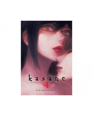 KASANE 04    (de 14)