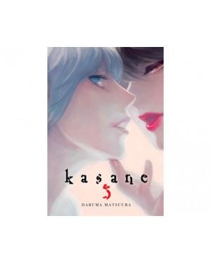KASANE 05    (de 14)