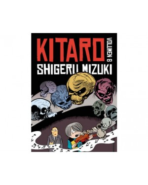 KITARO vol.08