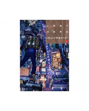 LAST HERO INUYASHIKI 08  (de 10)