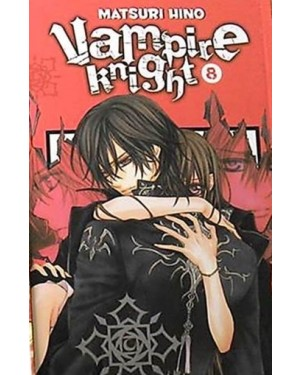 VAMPIRE KNIGHT 08  (de 19)