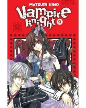 VAMPIRE KNIGHT 09  (de 19)